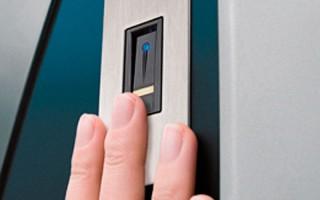 ekey net, fingerscanners met centraal beheer via netwerk. Grootschalig